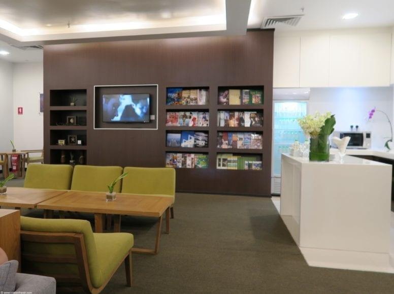 taaras airport lounge