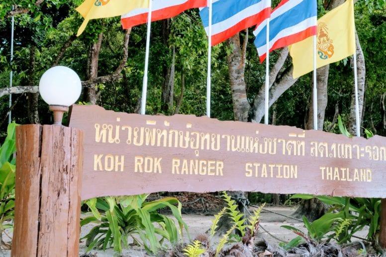 koh rok ranger station
