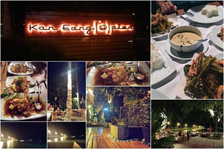 kan eang restaurant phuket